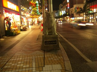 沖縄国際通り