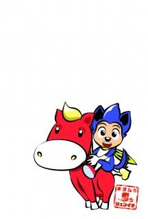 2014年賀・馬とルーニー